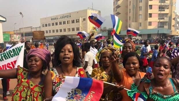Центральноафриканцы отметили День России праздничным шествием ...