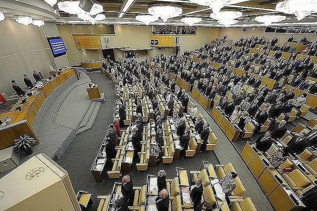 Госдума приняла закон о штрафах до 500 тысяч рублей за угрозы при взыскании долгов