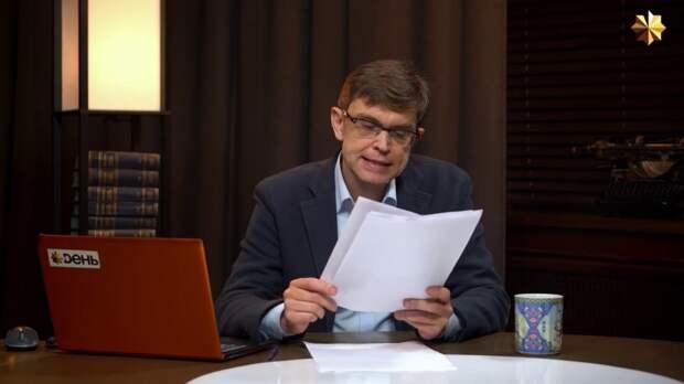 Неудобная правда о хозяевах истории. Дмитрий Перетолчин