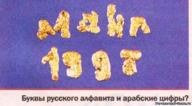 Необычные золотые изделия с сибирской реки дело рук древних славян?