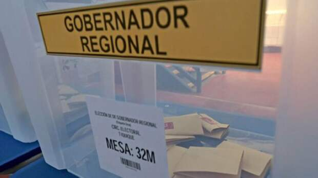 Исторические выборы в Чили: успех левоцентристов при рекордно низкой явке