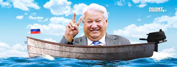 Бывший президент России Борис Ельцин в начале 90-х годов не захотел возвращать Крым в...