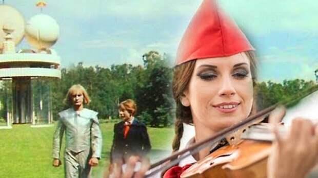 Прекрасное далеко. Ностальгический клип струнного трио SILENZIUM на прекрасную мелодию из детства.
