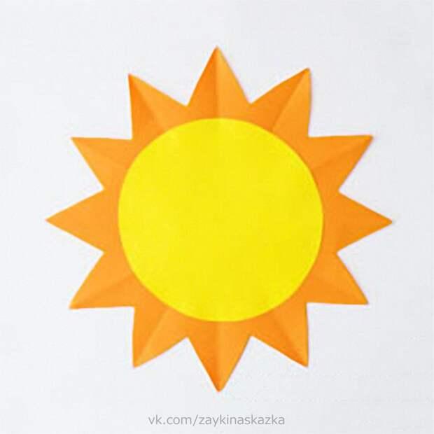 Бумажное солнышко - делаем сами