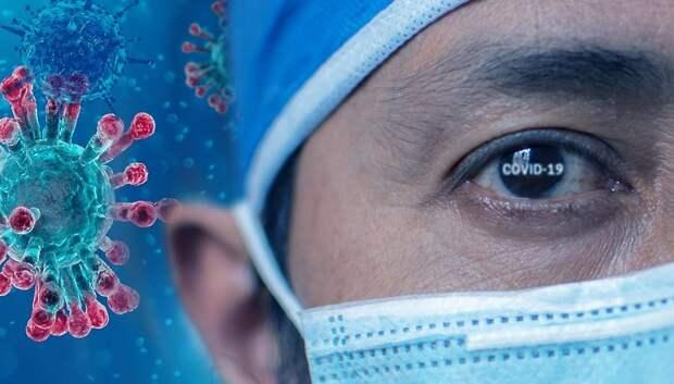 22 пациента с коронавирусом умерли в Подмосковье за сутки