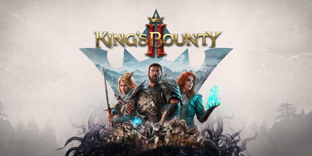 King's Bounty 2 - Обзорный трейлер King's Bounty 2