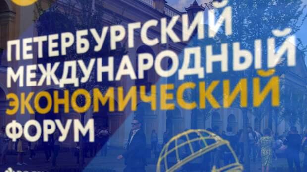 «Бизнес-диалог Россия — Франция» пройдёт в рамках ПМЭФ