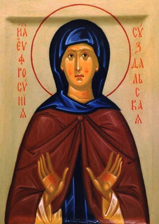 1 октября - Прославление преподобной Ефросинии Суздальской.