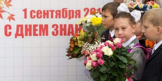 Приходская школа в Черкизове объявила о дополнительном наборе в первый класс