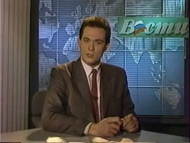 Вести с Сергеем Доренко 29 декабря 1991 года.