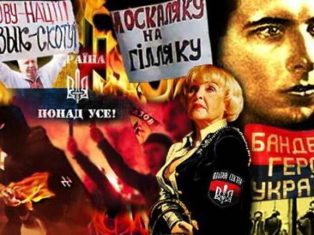Украина с измененным сознанием