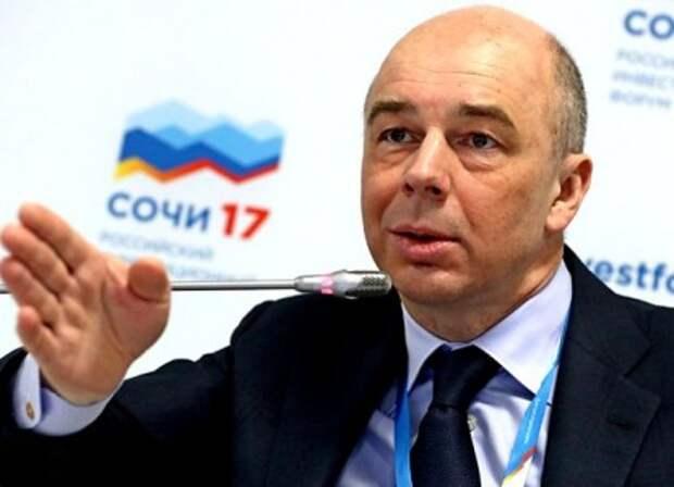 Силуанов нашёл деньги на мегапроекты: они лежат на счетах россиян