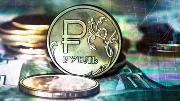 Повышение ставки поддержит рубль