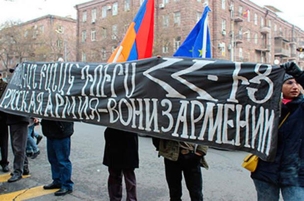 Митинг против России в Армении — не фейк: pavel_shipilin — LiveJournal