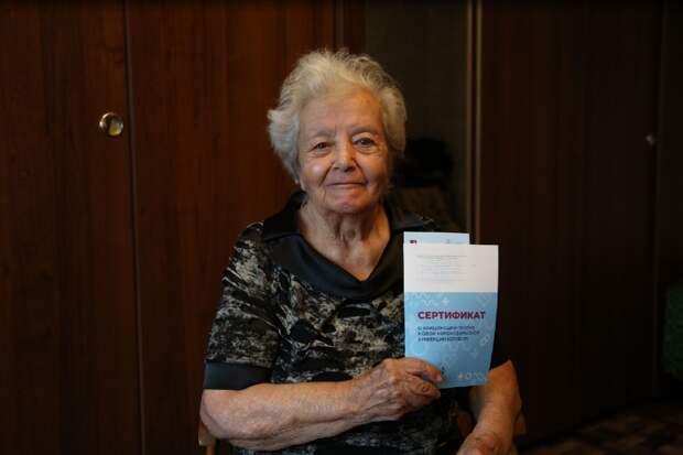 Пенсионеры из Бабушкинского и Бибирева после вакцинации возвращаются к активной жизни