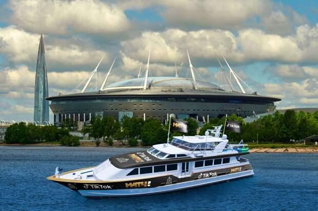 «Матч ТВ» и TikTok организуют футбольную вечеринку на самой большой чартерной яхте Петербурга во время Евро-2020