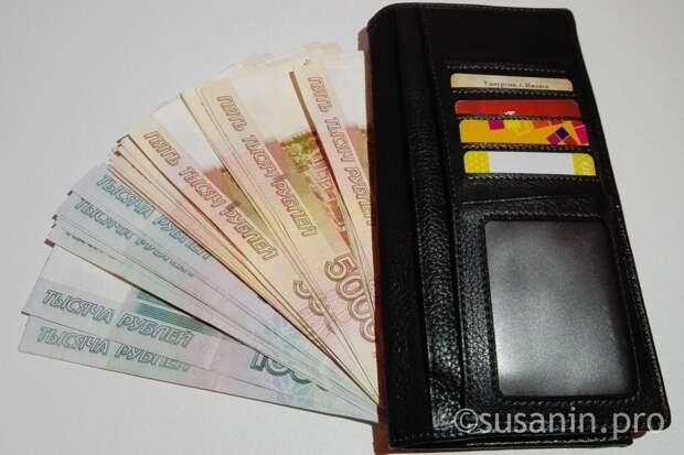 Средняя зарплата в Удмуртии в августе составила 34,7 тыс рублей
