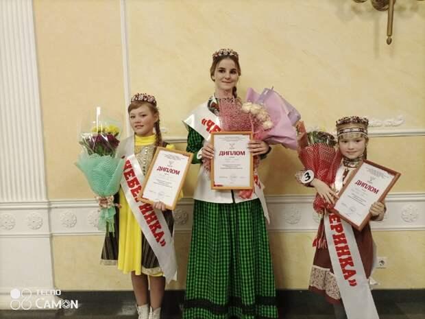 В Удмуртии назвали победительниц конкурса красоты для девочек «Чеберинка-2020»