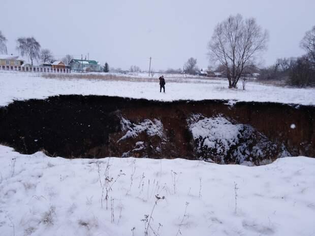На грани провала: где в регионе земля может уйти из-под ног