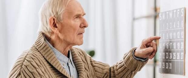 Новые биомаркеры крови показывают риск болезни Альцгеймера на 20 лет вперед