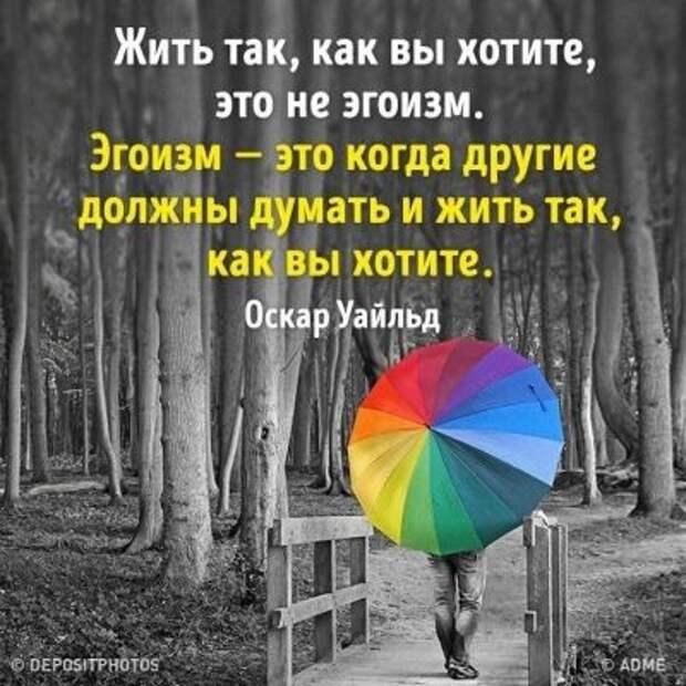 """""""Культ личности"""" и треугольник Карпмана"""