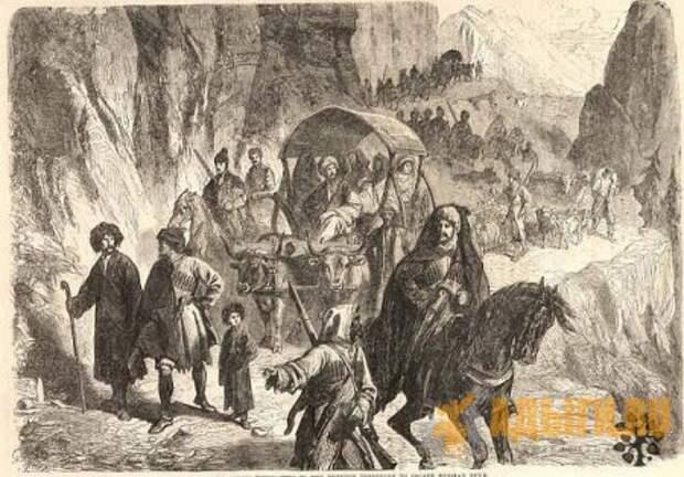 Выселение убыхов с Черноморского побережья Кавказа
