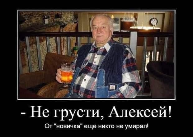 """От """"Новичка""""   ещё  никто  не  умирал"""