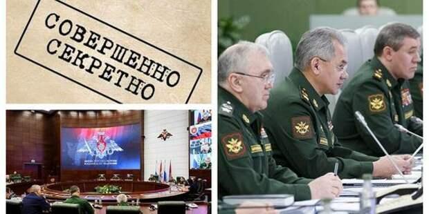 Владимир Путин утвердил закон, определяющий меру ответственности за разглашение служебной тайны