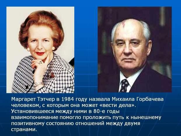 Россия vs Запад. Отношения не на равных.