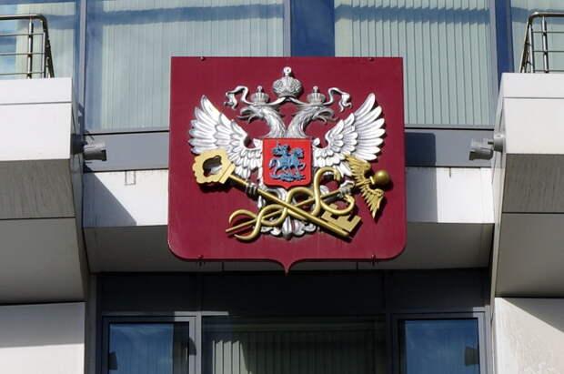 Московские птички 39