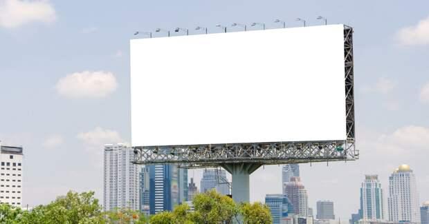 oneFactor прекратил поставлять данные о наружной рекламе на постоянной основе