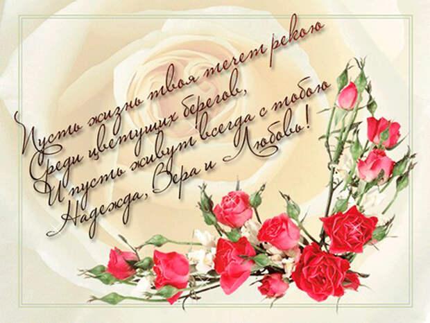 Стихи и проза для поздравления женщины с юбилеем