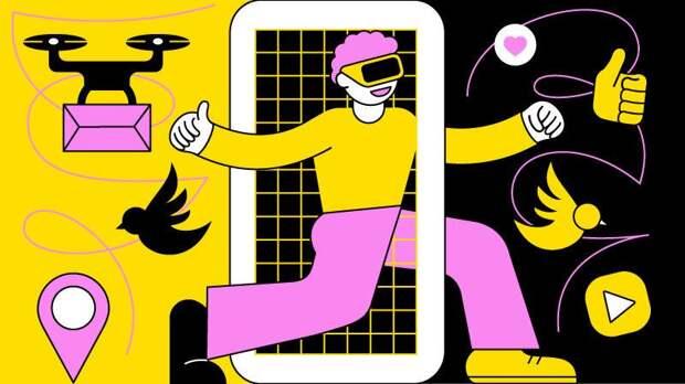 «Хочу перейти в digital»: инструкция по смене профессии