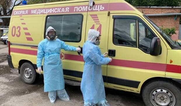 Коронавирус выявили у209 жителей Ростовской области