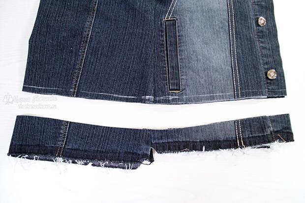 Укоротить низ джинсовки