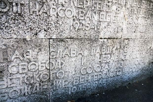 Памятники социалистической эпохи изпарка-музея «Мементо» вВенгрии