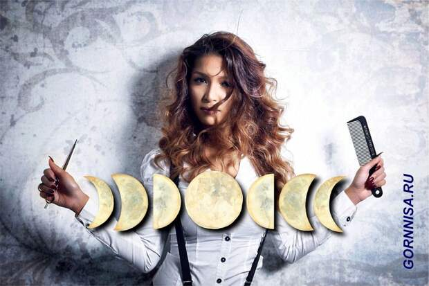 Лунный календарь стрижек – вторая половина июня 2021 года