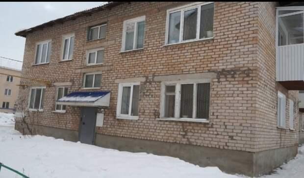 """Чиновники Башкирии потеряли """"сдачу"""" с покупки госжилья для семей с детьми-инвалидами"""
