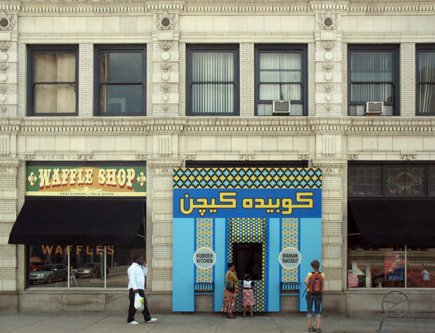 За рецептами хозяева этого ресторана ездили на Кубу, а закрывать его пришлось из-за конфликта Израиля с Палестиной