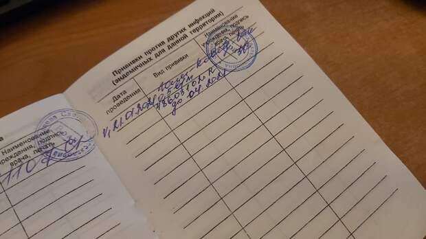 В Удмуртии не будут вводить ковидные паспорта