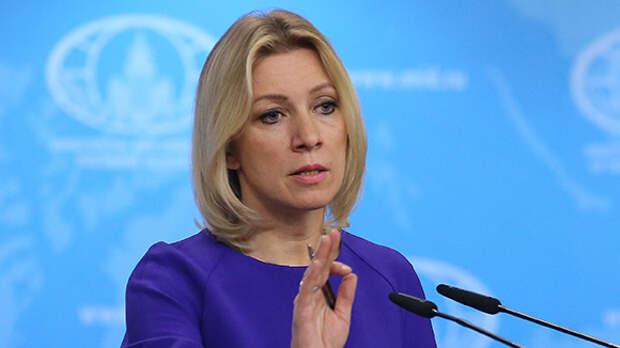 Захарова о Крыме: мы свои территории не возвращаем