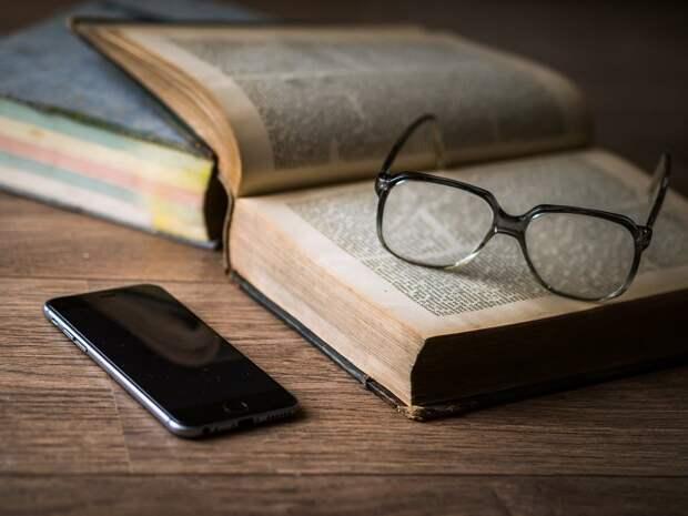 Очки, Книги, Телефон, Iphone, Смартфон