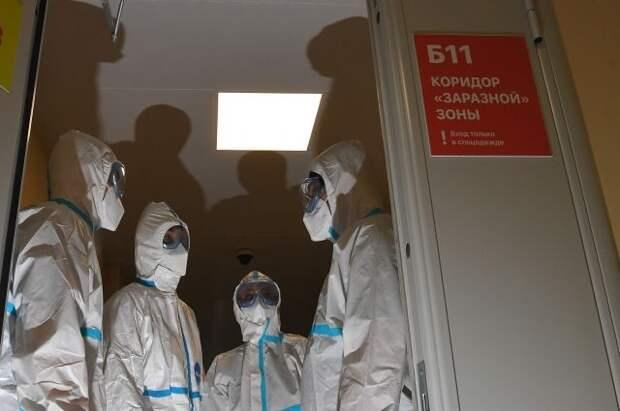 В России число заболевших коронавирусом за сутки увеличилось на 9 039