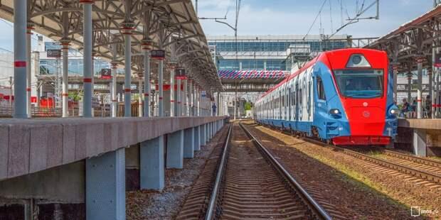 Электрички на станции МЦД-2 «Щукинская» поедут по новому расписанию из-за ремонта