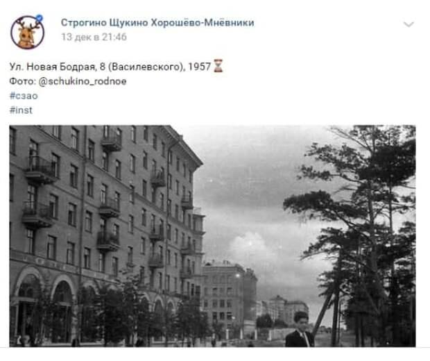 Фото дня: улица Маршала Василевского в конце 50-х