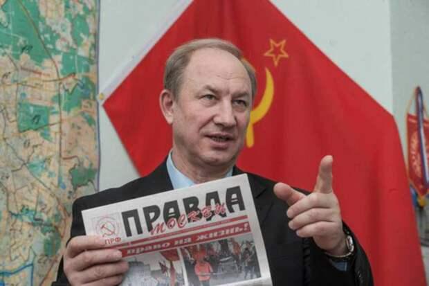 Коррупционными схемами коммуниста Рашкина займется столичная прокуратура