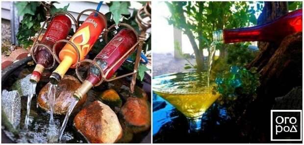 Водопад из винных бутылок