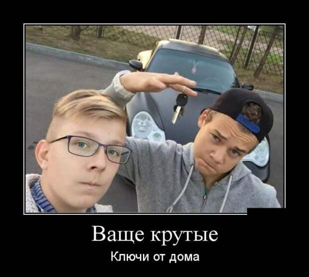 1454960084_04