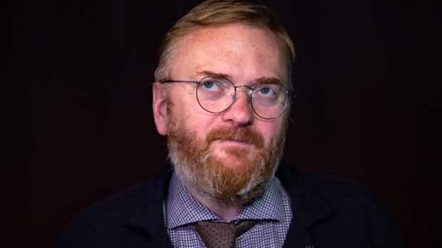 """""""Уродцы становятся потешными мэрами"""": Милонов осудил скандальное назначение в Уэльсе"""