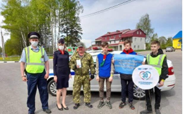 В Смоленской области сотрудники ГИБДД и их юные помощники провели акцию «На безопасной скорости»